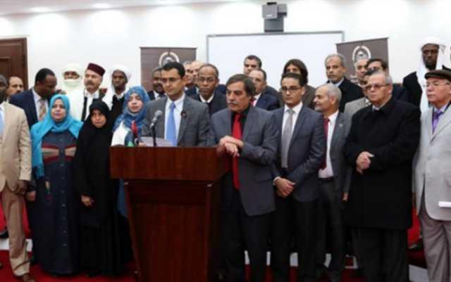 Libya Constitution Committee