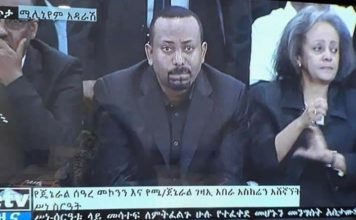 Ethiopia mourns military chief killed in a failed coup
