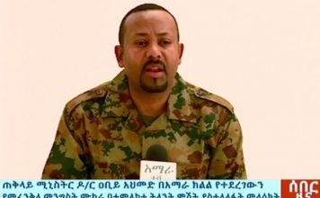 Prime Minister Abiy Ahmed addressing the nation after the failed coup