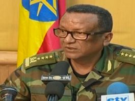 Ethiopia's army Chief of Staff Seare Mekonnen