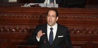 Tunisia prime minister to run for president following Essebsi's death