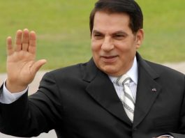 Former Tunisia president Zine el-Abidine Ben Ali dies at 83